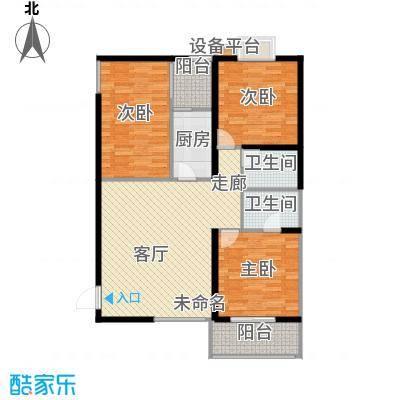 宝枫佳苑122.18㎡C7D3D4户型3室2卫1厨