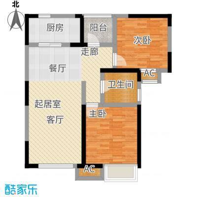南益名士华庭94.00㎡F2户型2室2厅1卫