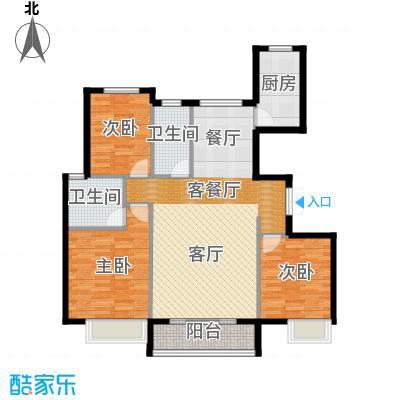 南益名士华庭125.00㎡B2户型3室2厅2卫