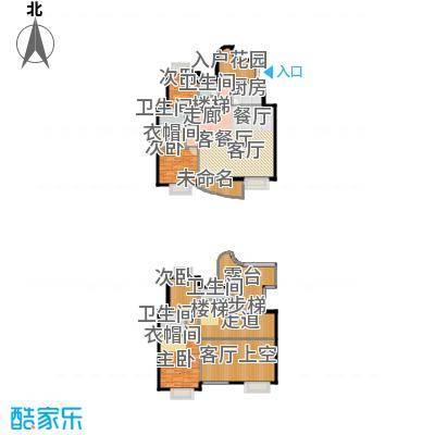 东方国际广场234.92㎡B1复式户型10室