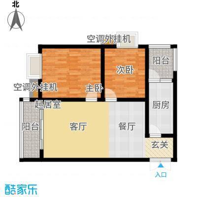 世园茗城98.68㎡D户型 2室2厅1卫户型