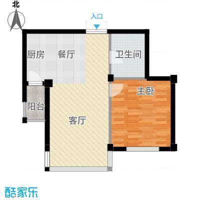 和润公寓57.41㎡一时7049m2-7073m272套户型1室1厅1卫