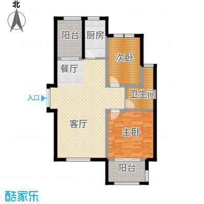 国仕山117.00㎡p4户型2室2厅1卫
