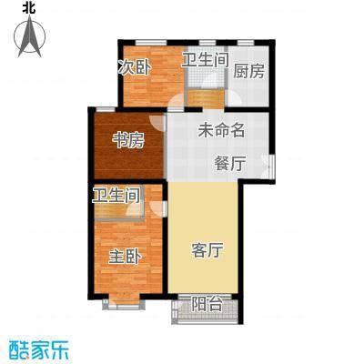 建投十号院138.60㎡H3-e户型3室2厅2卫