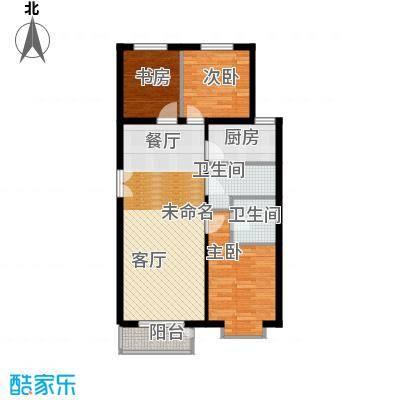 建投十号院123.40㎡H3-d户型3室2厅2卫