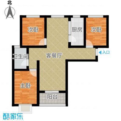 学府名城109.68㎡2号楼c户型3室2厅1卫