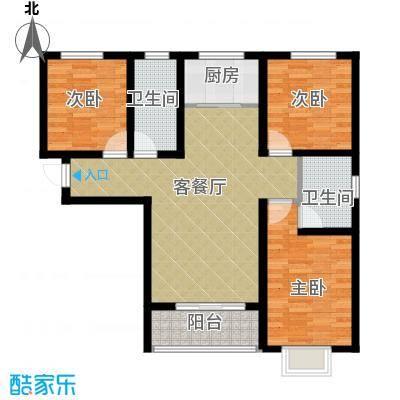 学府名城124.40㎡1号楼c户型3室2厅2卫
