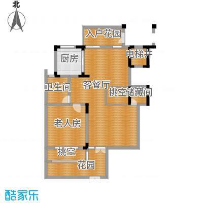 凤凰山庄126.00㎡一期叠加别墅A一楼户型1室2厅1卫