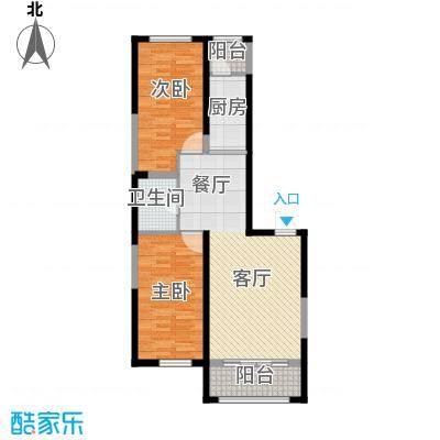 宏泽中央公园80.98㎡户型2室2厅1卫
