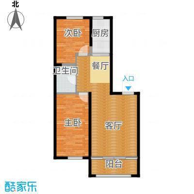 宏泽中央公园54.28㎡户型1室2厅1卫