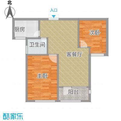 瑞鸿名邸53.14㎡B1户型2室1厅1卫1厨