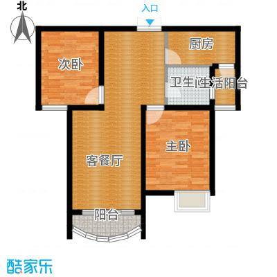 星河御城101.23㎡E-2户型2室2厅1卫