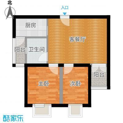 东方国际广场52.40㎡户型10室