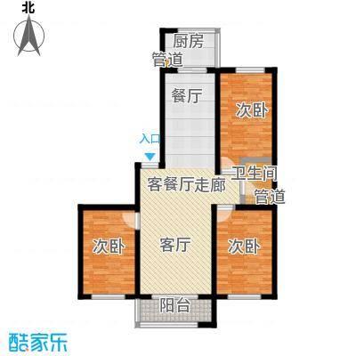 瀛滨寓家园瀛滨寓家园户型图3室2厅1卫1厨(14/18张)户型10室