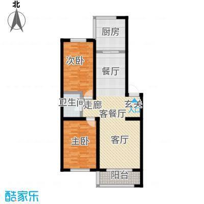 瀛滨寓家园瀛滨寓家园户型图2室2厅1卫1厨(11/18张)户型10室