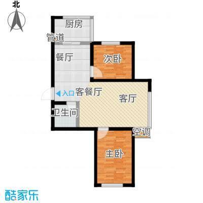 瀛滨寓家园83.58㎡瀛滨寓家园户型图2室1厅1卫1厨(6/8张)户型10室