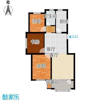 新湖青蓝国际107.10㎡A1户型3室2厅1卫