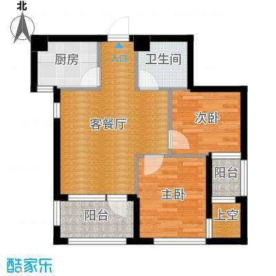 乐城66.64㎡户型2室2厅1卫