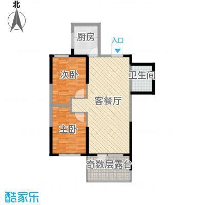 乐城77.90㎡S2户型2室2厅1卫