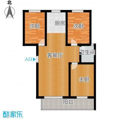 天冠城116.26㎡c户型3室2厅1卫