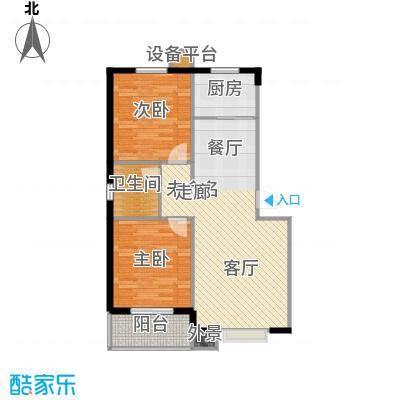 天冠城88.85㎡11号楼A户型2室2厅1卫