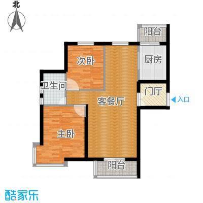 悦城67.33㎡G1/2#户型2室1厅1卫1厨