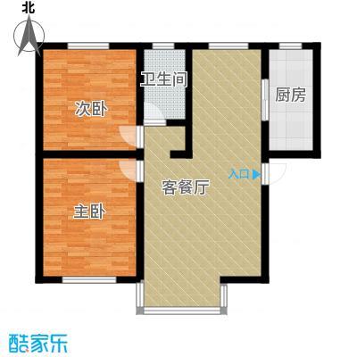 庄辰丽景苑97.21㎡C户型2室2厅1卫