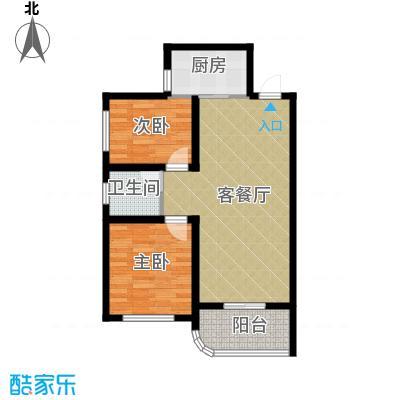 庄辰丽景苑85.54㎡B户型2室2厅1卫