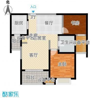 九方城A2户型 两室两厅户型2室2厅1卫