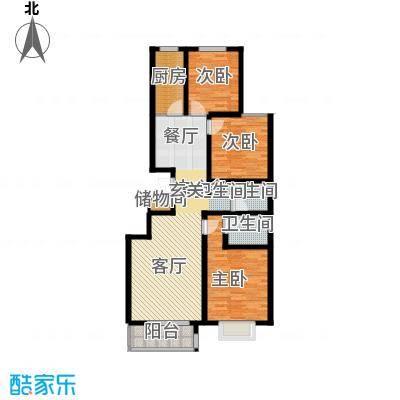 泊爱家园116.77㎡B户型3室2卫1厨