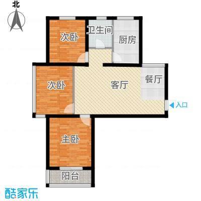 旭东花园101.07㎡A户型3室2厅1卫