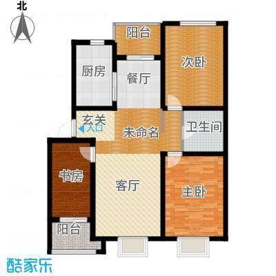 阳光尚城111.00㎡C-1C-2户型3室2厅1卫