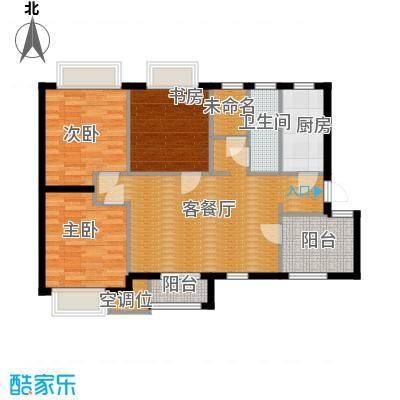 天山熙湖101.00㎡10、16号楼高层户型3室2厅1卫