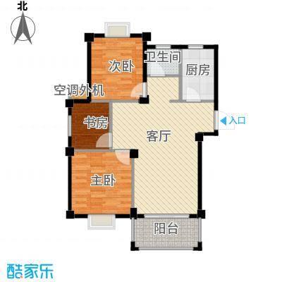 小骆花园75.02㎡21#户型3室1厅1卫1厨