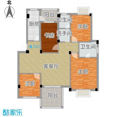 小骆花园122.31㎡5#7#户型4室1厅2卫1厨
