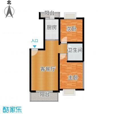 福城阁124.77㎡C户型2室1厅1卫1厨
