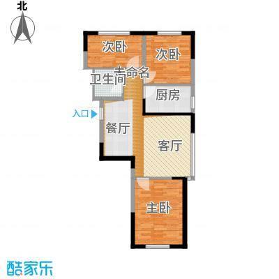 溪湖芳庭88.17㎡A3/A4/A5-a户型3室2厅1卫
