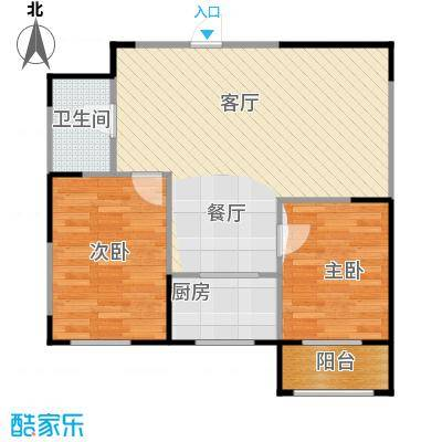 溪湖芳庭78.73㎡B2-a户型2室2厅1卫