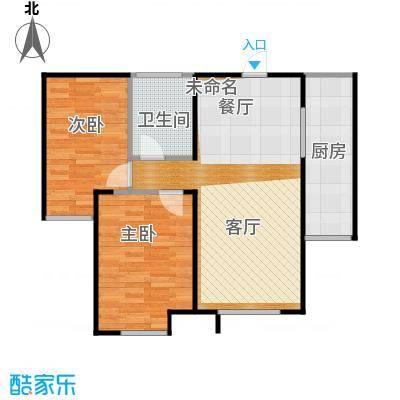 中海寰宇天下76.00㎡A高层户型2室2厅1卫