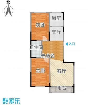 溪湖芳庭91.18㎡B14/A2-C户型2室2厅1卫