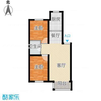 纳帕名门92.46㎡多层D2户型2室2厅1卫