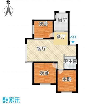 纳帕名门93.57㎡多层D3户型2室2厅1卫