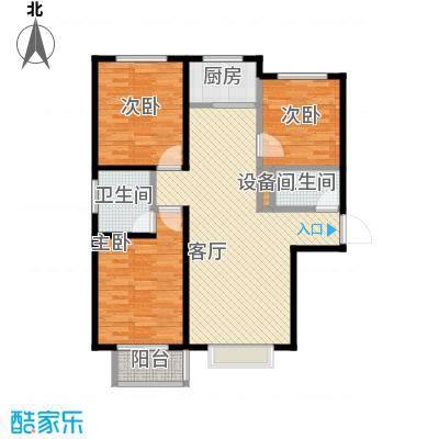 裕馨城二期119.10㎡a户型3室2厅2卫