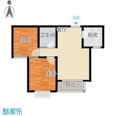 裕馨城二期84.96㎡b户型2室2厅1卫