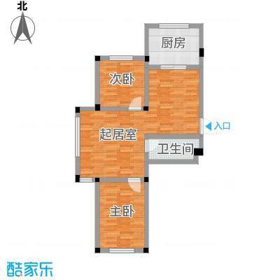 碧桂园凤凰城75.57㎡多层户型2室2厅1卫
