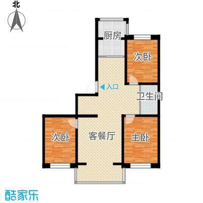 满融国际新城110.00㎡B1户型3室2厅1卫