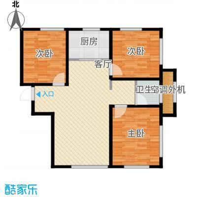 泰盈十里锦城77.32㎡户型10室
