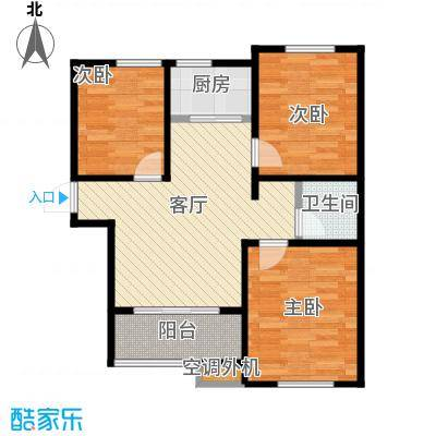 泰盈十里锦城69.89㎡户型10室
