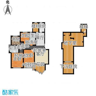 信达尚城158.00㎡A2户型 四室两厅两卫户型4室2厅2卫