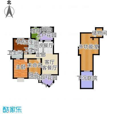 信达尚城138.00㎡B2户型3室2厅2卫